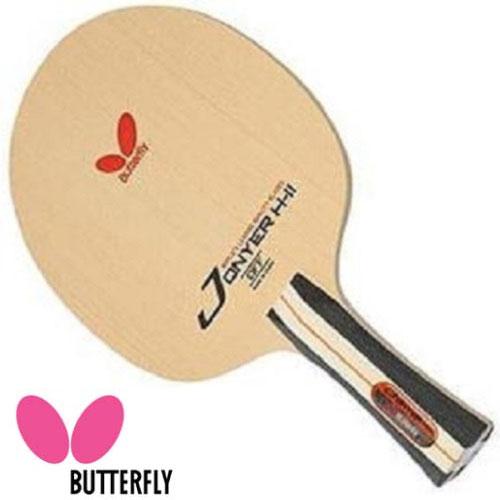 Bet Tenis Meja/Pingpong Butterfly Jonyer H II FL
