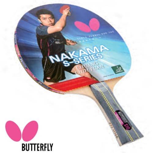 Bet Tenis Meja/Pingpong Butterfly Nakama S10