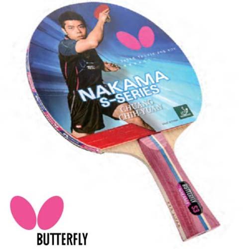 Bet Tenis Meja/Pingpong Butterfly Nakama S3